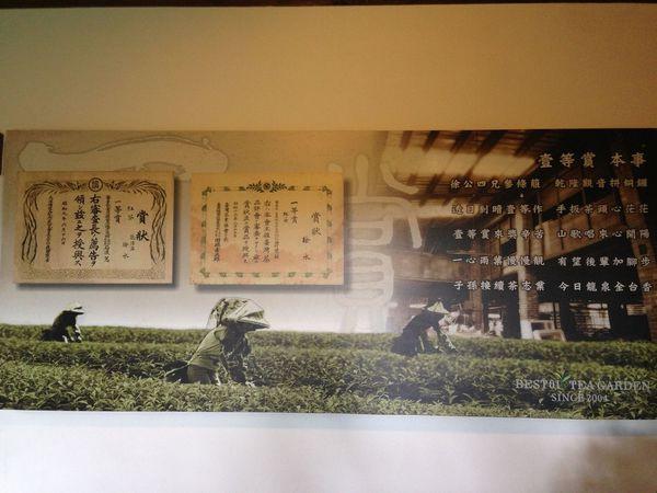 食記◎桃園龍潭》壹等賞觀景茶園餐廳