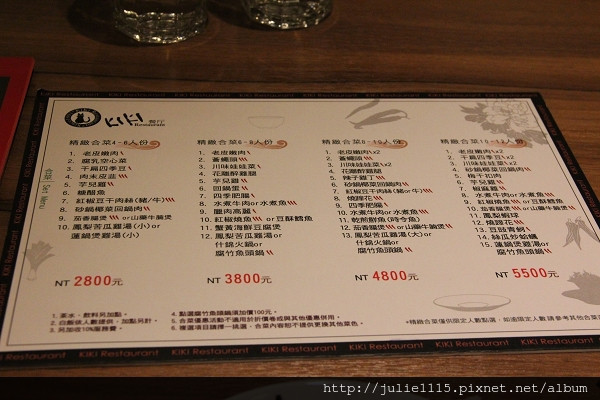 Kiki Thai Cafe Menu