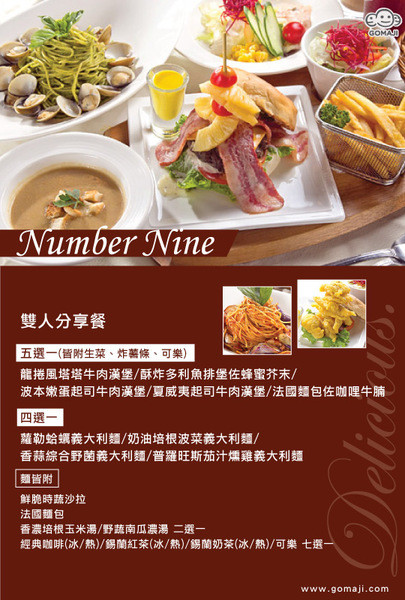 number nine menu
