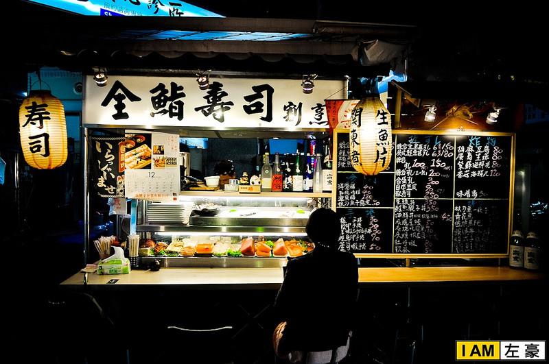 [食記] 高雄。三民區全鮨壽司 - WalkerLand 窩客島