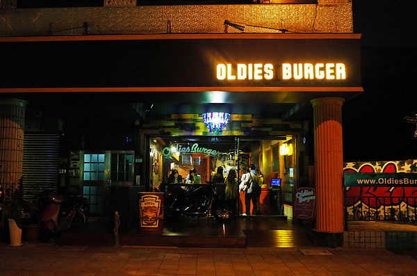 Oldies Burger