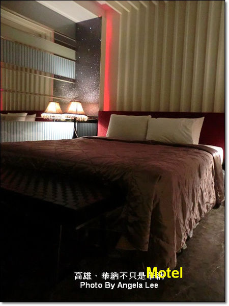 【高雄】時尚×精緻×奢華的《華納不只是Motel》 - WalkerLand 窩 ...