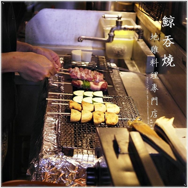 台南鯨吞燒地雞料理專門店(赤崁店) - WalkerLand 窩客島
