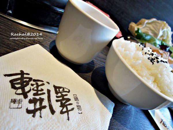 台南安平區*輕井澤鍋物(中華西路店)~彷彿進了博物館用餐 ...