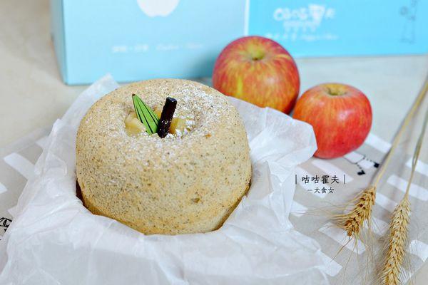 咕咕霍夫彌月蛋糕推薦
