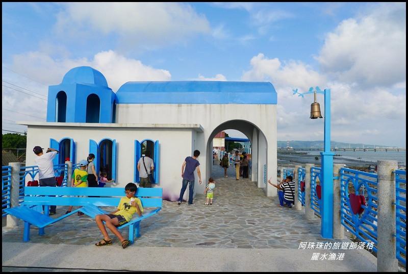台中龍井。浪漫地中海風情麗水漁港 - WalkerLand 窩客島
