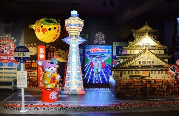 日藥本舖-日本景點U虎樂園:淡水日藥本舖U虎樂園好拍拍日本景點--淡水小景點