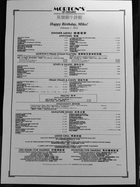 [台北信義美食]莫爾頓牛排館Mortons The Steakhouse 生日客製化菜單 蛋糕 小卡片 貼心服務 ...