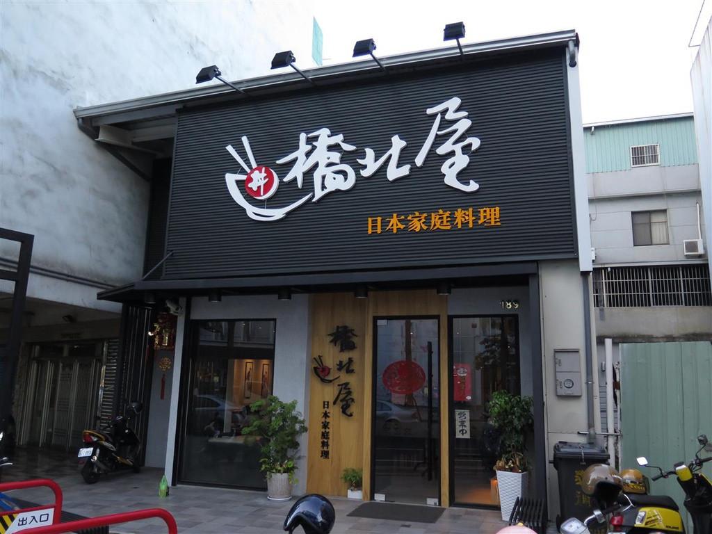 昇龍(新宿南口/代々木/中華料理) - gooグルメ& …