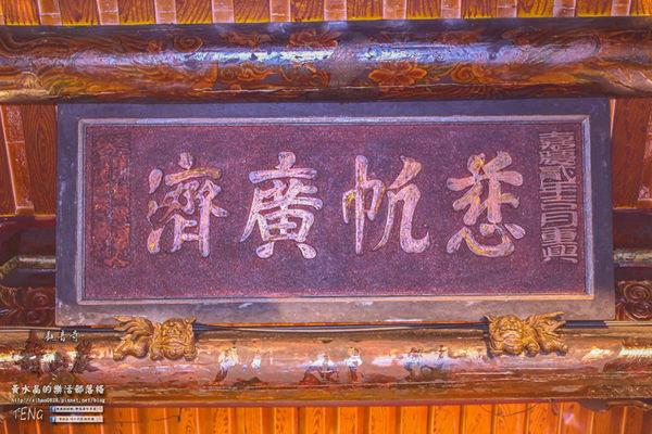 中国 台湾 桃园市 寿山岩观音寺 - 海阔山遥 - .