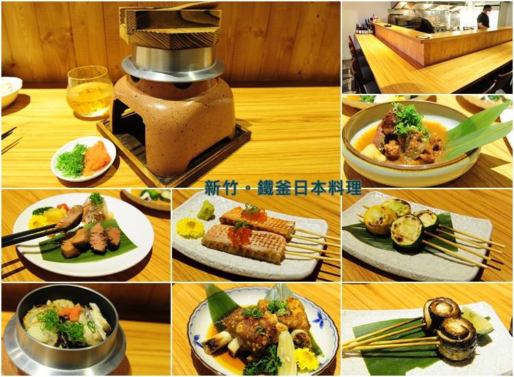~いわゆる「日式料理」を例に~