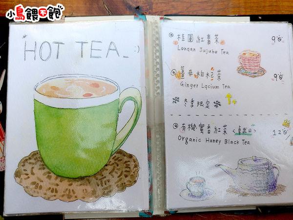 菜單Hot Tea