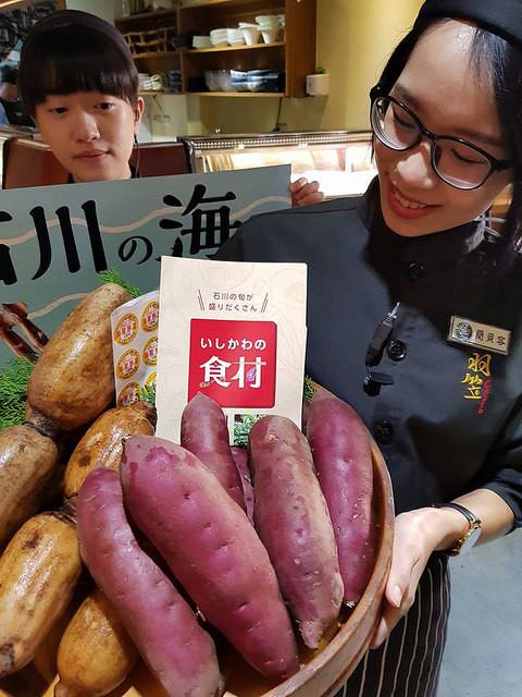 台中美食~羽笠食事处 石川春之味觉套餐抢先尝