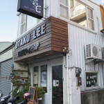 李宅咖啡 OTAKU LEE cafe+shop