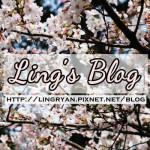 Ling's美食x幸福遊
