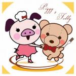 小豬仔&小熊妹