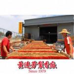 黃連芳製香廠