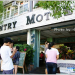 Country Mother's (美崙店)