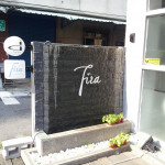 Fira Coffee