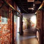 新竹市北區 眷村博物館