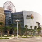 高雄市前鎮區 統一夢時代購物中心