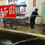 石園活魚餐廳 (文化店)