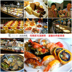 饗食天堂(桃園新光店)
