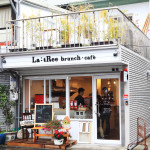 La:tRee brunch樹兒咖啡