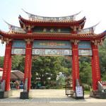 彰化縣社頭鄉 清水岩寺