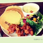 for Farm Burger 田樂 (小公園店)