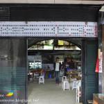 新北市金山區 田園蔬食餐坊(原馬槽山菜)