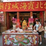 台北市大同區 霞海城隍廟
