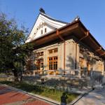 台中市西區 道禾六藝文化館 (台中刑務所演武場)