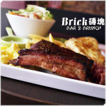 磚塊 Brick Bar &  Brunch