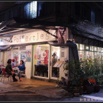 荷蘭小鬆餅 Poffertjes Cafe (長安店)