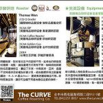 The CURVE Coffee Roasting Co