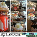 Holly Brown咖啡店