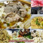 國旗屋米干店