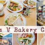 Miss V Bakery cafe