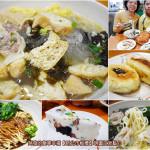 美食/餐廳/中式料理/江浙菜明園江浙點心