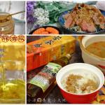 美食/餐廳/零食特產/零食特產北港鑫隆麻油