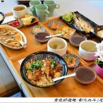 美食/餐廳/中式料理/中式料理其他志瑩香積館