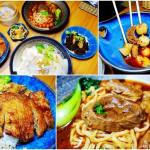 美食/餐廳/中式料理/江浙菜齊樂小館精緻功夫料理