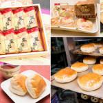 美食/餐廳/烘焙/中式糕餅滋養軒