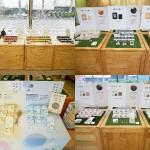休閒旅遊/景點/觀光工廠臺灣茶摳創皂館