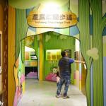 休閒旅遊/景點/觀光工廠卷木森活館