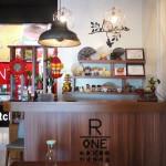 宜蘭縣 美食 推薦 餐廳 異國料理 異國料理其他 RONE私房餐飲