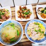 桃園市 美食 推薦 中式料理 小吃 阿雄切仔麵