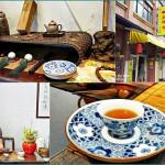 美食/餐廳/咖啡、茶/中式茶館益禪齋