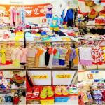 休閒旅遊/購物娛樂/購物中心、百貨商城愛的世界桃園成功特賣會
